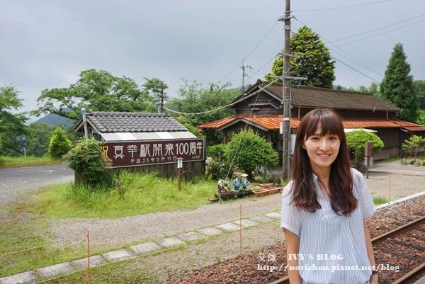 伊三郎新平_36.JPG
