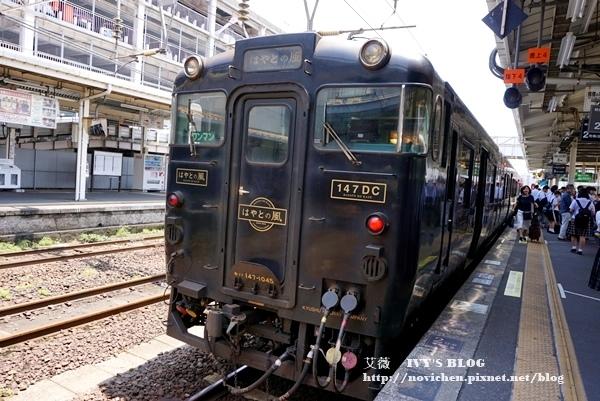 隼人之風_16.JPG