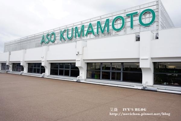 阿蘇熊本機場_1.JPG