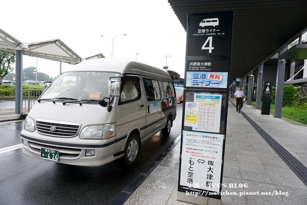 阿蘇熊本機場_10.JPG