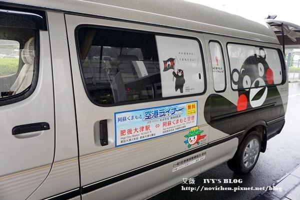阿蘇熊本機場_11.JPG