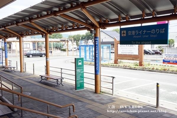 阿蘇熊本機場_12.JPG