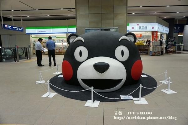 阿蘇熊本機場_21.JPG