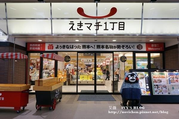 阿蘇熊本機場_23.JPG