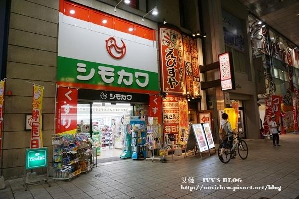 熊本下通_5.JPG