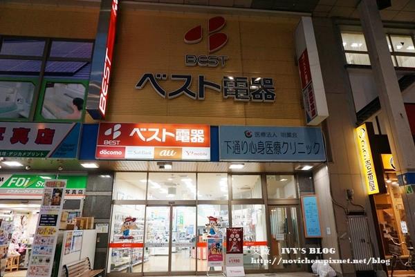 熊本下通_7.JPG