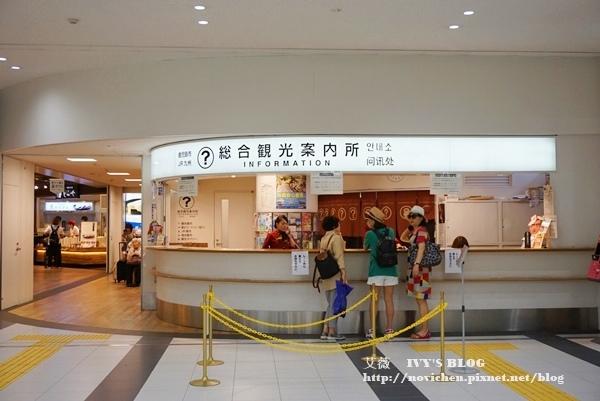 鹿兒島中央站Amu Plaza_4.JPG