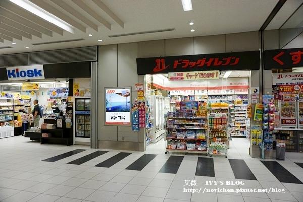 鹿兒島中央站Amu Plaza_7.JPG