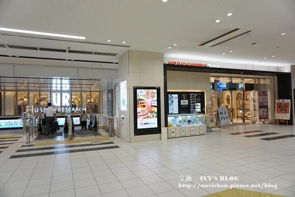 鹿兒島中央站Amu Plaza_9.JPG