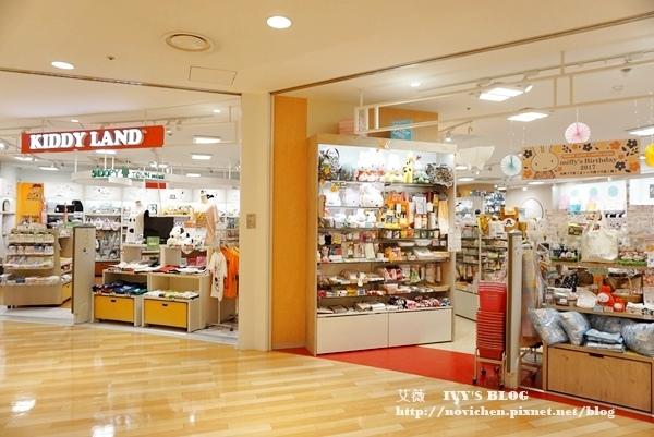 鹿兒島中央站Amu Plaza_21.JPG