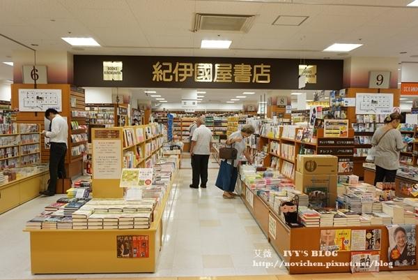 鹿兒島中央站Amu Plaza_24.JPG