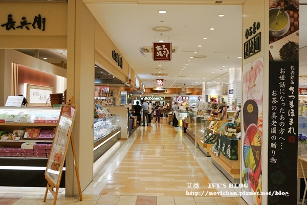 鹿兒島中央站Amu Plaza_31.JPG