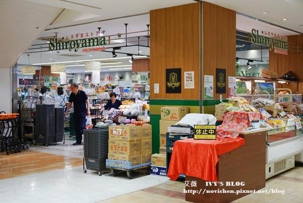 鹿兒島中央站Amu Plaza_32.JPG