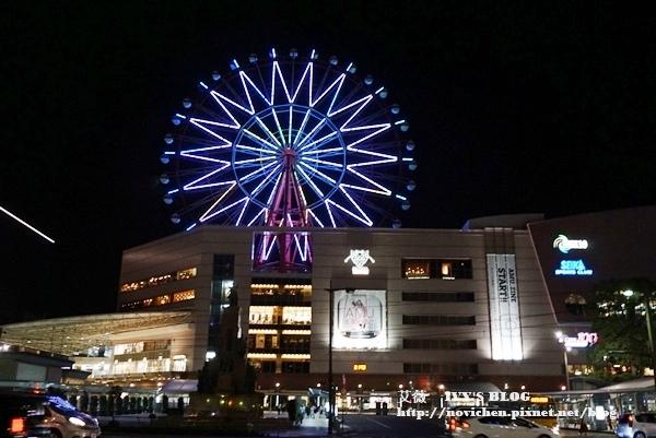 鹿兒島中央站Amu Plaza_34.JPG
