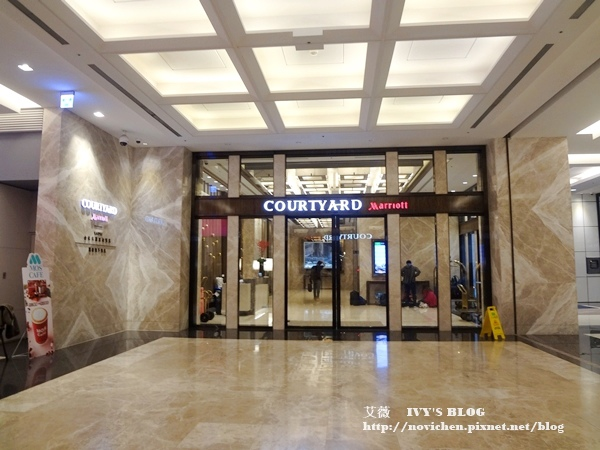 Courtyard Marriott Taipei_3.JPG