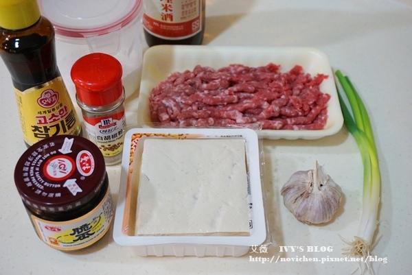絞肉鑲豆腐_2.JPG