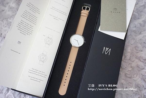 Maven Watches_20.JPG