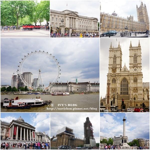 倫敦市區行程_1.jpg