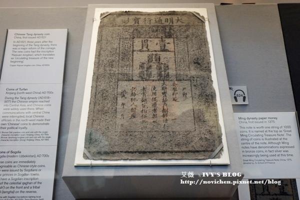 大英博物館_40.JPG
