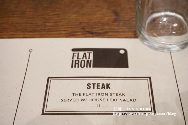 Flat Iron_9.JPG