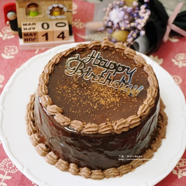 安安生日蛋糕