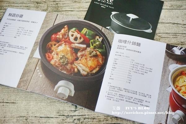麗克特調理鍋_4.JPG