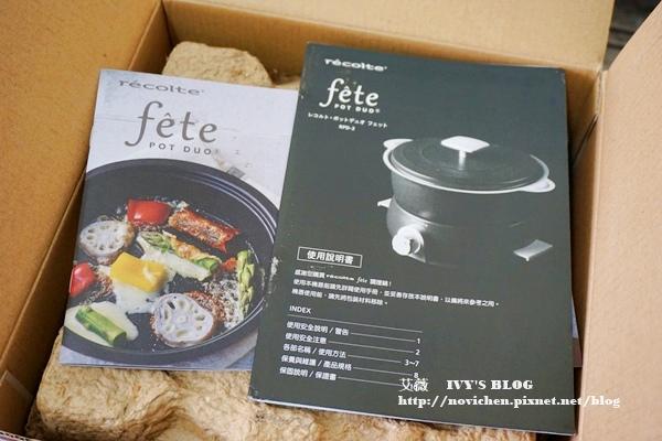 麗克特調理鍋_3.JPG