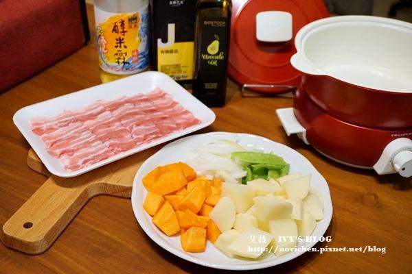 麗克特調理鍋_9.JPG