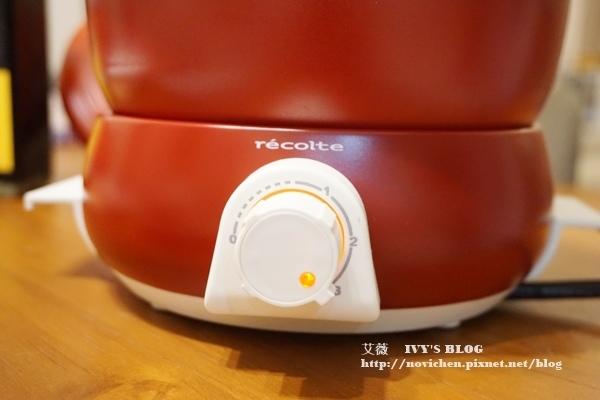 麗克特調理鍋_10.JPG