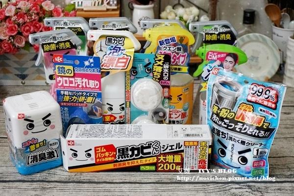 日本LEC_1.JPG