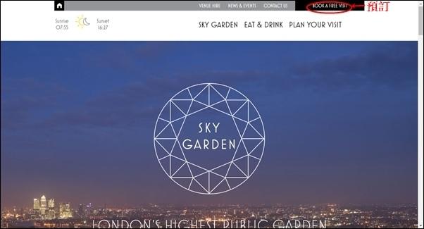Sky Garden_25