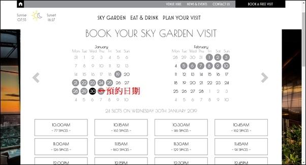 Sky Garden_26