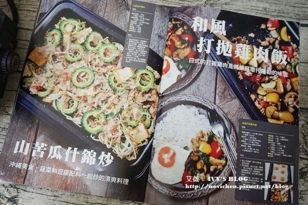 麗克特電燒烤盤_5.JPG