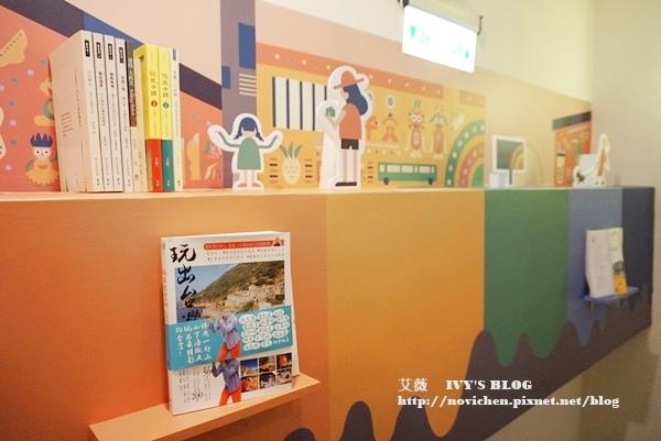 綠宿行旅_39.JPG