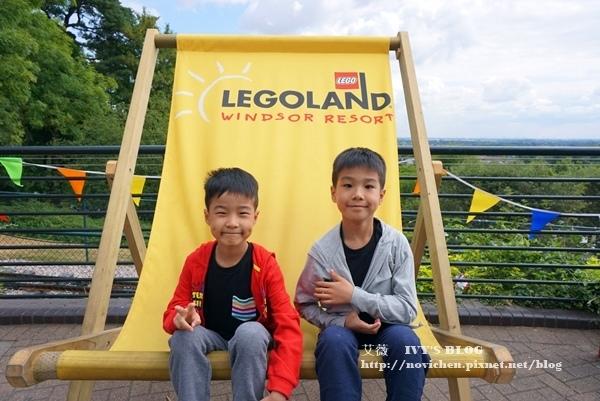 Legoland_3.JPG
