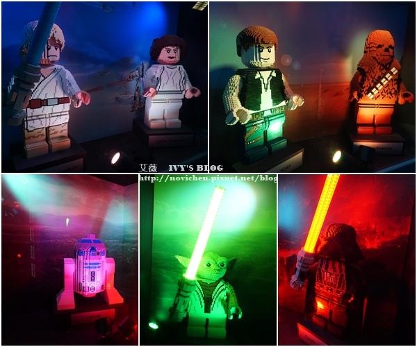 Legoland_7.JPG