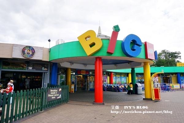 Legoland_110.JPG