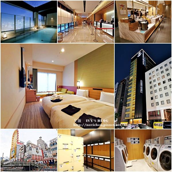 Candeo Hotel Osaka_0.jpg