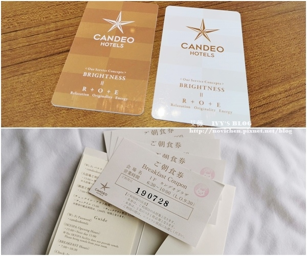 Candeo Hotel Osaka_4.jpg