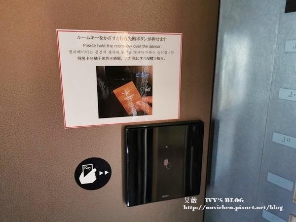 Candeo Hotel Osaka_5.jpg