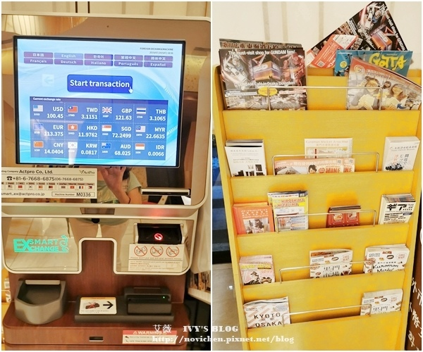 Candeo Hotel Osaka_33.jpg