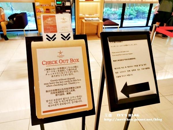 Candeo Hotel Osaka_59.jpg