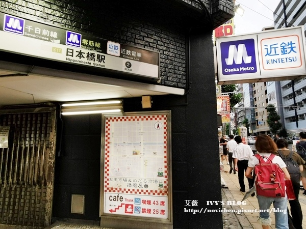 Candeo Hotel Osaka_69.jpg