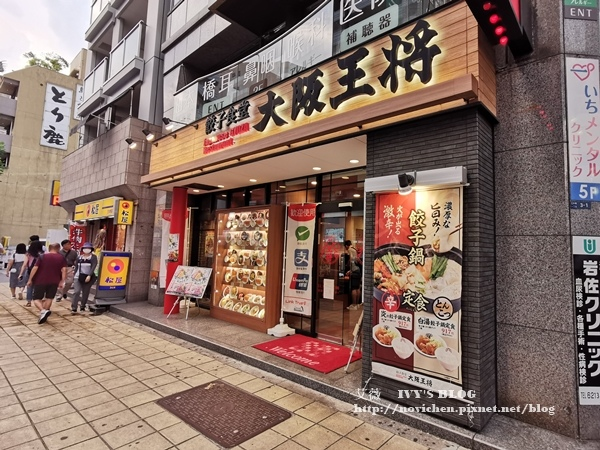 Candeo Hotel Osaka_72.jpg