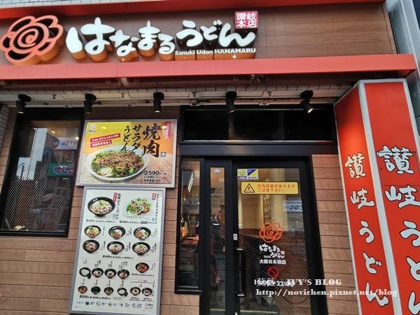 Candeo Hotel Osaka_71.jpg