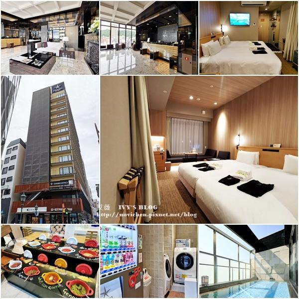 Candeo Hotel Kobe_0.jpg