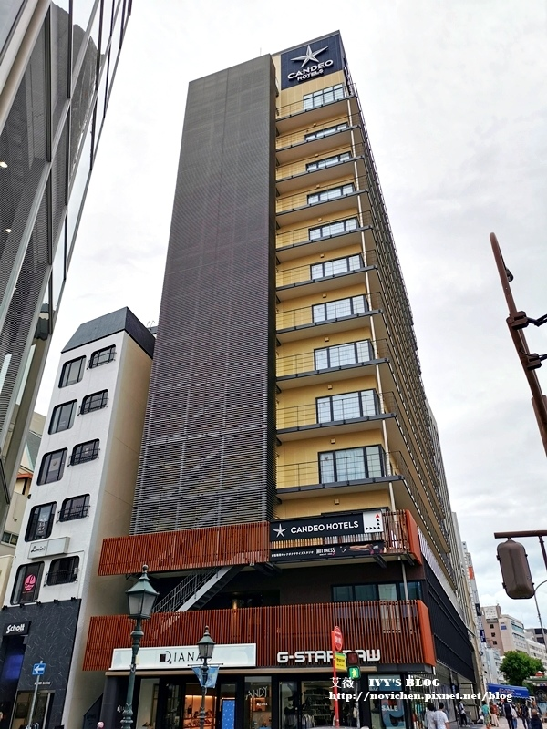 Candeo Hotel Kobe_1.jpg