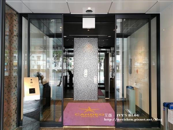 Candeo Hotel Kobe_2.jpg