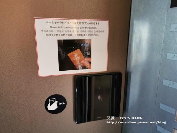 Candeo Hotel Kobe_9.jpg
