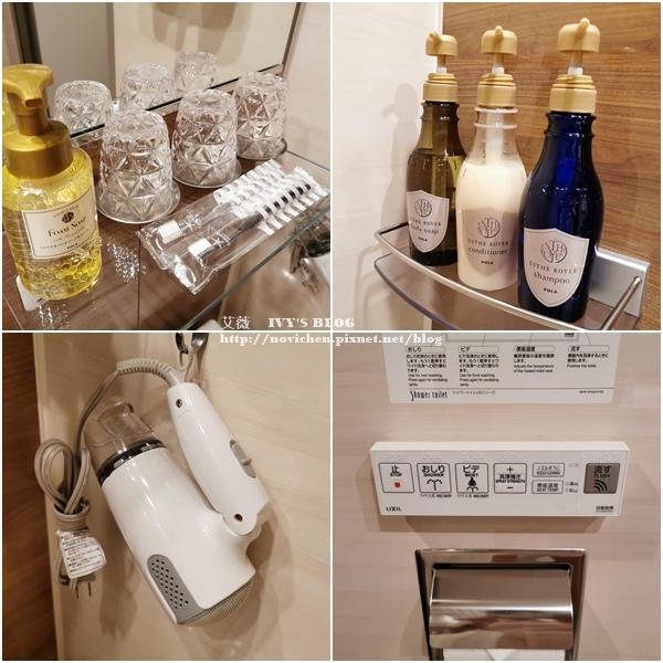 Candeo Hotel Kobe_26.jpg